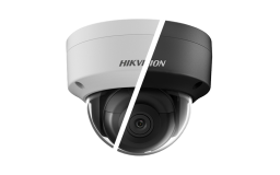 Hikvision Canada | The world's largest video surveillance