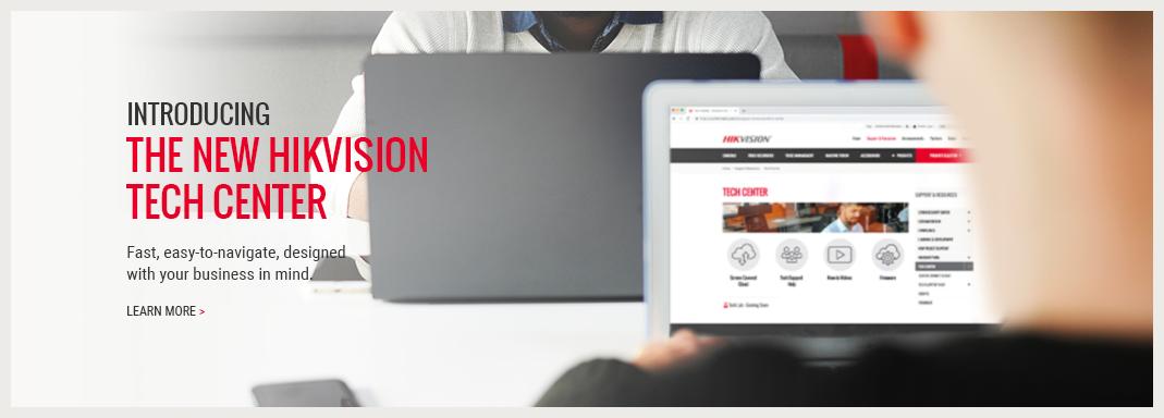 Hikvision Canada | The world's largest video surveillance manufacturer